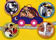 子育てタクシーイメージ
